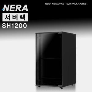 서버랙 NR-SH1200/조달청등록/관공서 납품