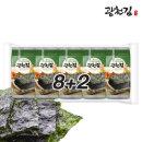 소문난광천김 바다야채파래(8+2) 도시락김 100봉