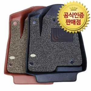 카마루 6D 5D 입체매트 개선형 자동차매트 카매트