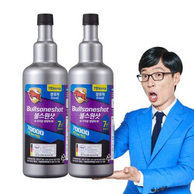[불스원] 불스원샷 7만 500ml 2개입 경유용