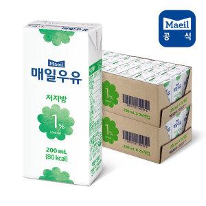 우유 저지방1% 200ml 48팩/멸균우유/흰우유/두유/무첨가우유/무지방우유/유아우유