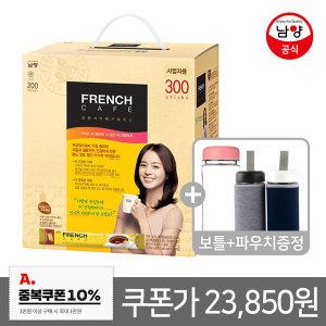 카페믹스/믹스커피/ 프렌치카페 커피믹스 300T+보틀