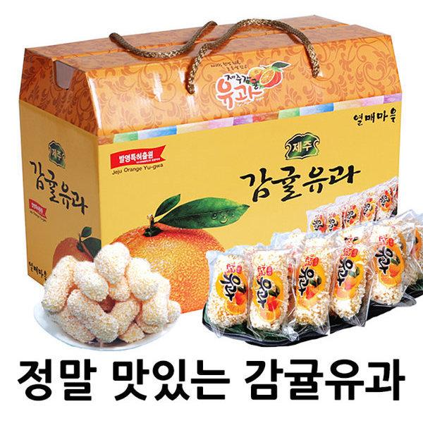 (유과선물세트) 제주감귤유과 500g~한과 과자 간식