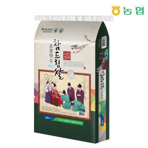 2018년 상등급 참드림 내수농협 초정약수 참드림쌀 20kg