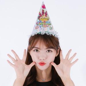 홀로그램생일고깔모자(일반)꼬깔모자 백일 생일파티