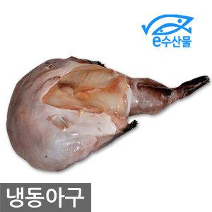 냉동아귀 1kg이상 냉동아구 아구 찜 탕 아구찜 큰아구