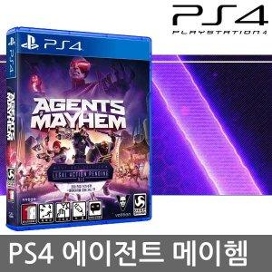 PS4 에이전트 오브 메이헴 한글판 -(가격할인)