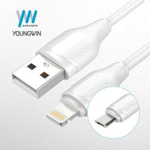 YW-S371 5핀 데이타 고속충전 케이블