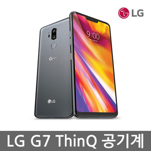 LG V30 중고폰 G7 공기계 중고 LGM-V300 G710