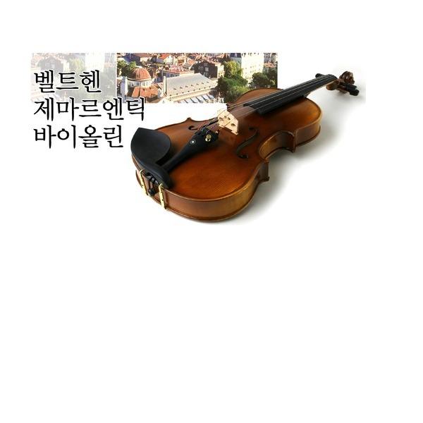 바우바우악기사의 벨트헨제마르 엔틱 바이올린