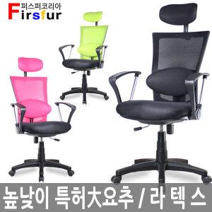 판매랭킹1위/무료반품/컴퓨터/학생/공부/책상의자