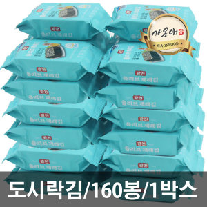 특가상품 도시락김 총(160봉) 1박스 광천김 식탁김 김