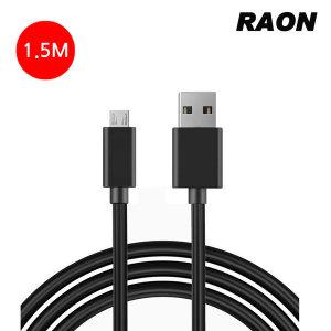 라온 5핀 퀵차지 고속 충전기 충전케이블 1.5M 블랙