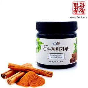 A등급 시나몬 계피가루 분말 파우더 200g(1통)
