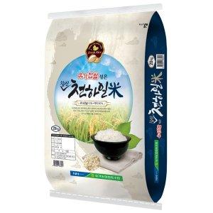 유가농협 천하일미20kg / 찹쌀 섞인 쌀 / 농협쌀