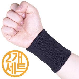 손목보호대 2개세트/손목아대/팔목지지/밴드/헬스장갑