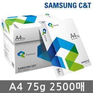 삼성 프리미엄 A4 복사용지 A4용지 75g 2500매 1BOX