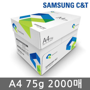 삼성 프리미엄 A4 복사용지 A4용지 75g 2000매 1BOX