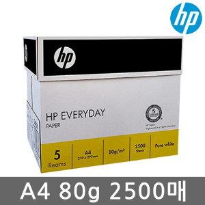 HP A4 복사용지 A4용지 80g 2500매 1BOX