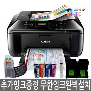 캐논MX532올인원 팩스복합기 프린터 무한잉크 양면인쇄