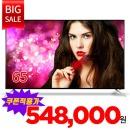 65인치 UHD LED TV 쿠폰적용가 548.000원 삼성패널