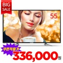 55인치 UHD LED TV 쿠폰 적용가 336.000원 삼성패널