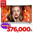 55인치 커브드 UHD LED TV 티비 모니터 쿠폰가 376.000