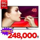48인치 Full HD LED TV 쿠폰적용가 248.000원 삼성패널