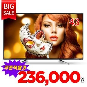43인치 UHD LED TV 쿠폰가 236.000원 LG IPS 광시야각