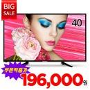 40인치 UHD LED TV 쿠폰적용가 196.000원 삼성패널