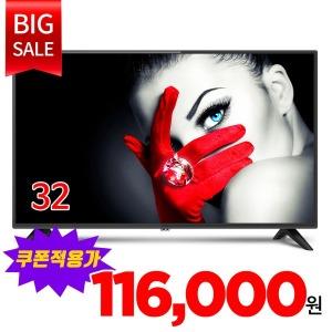 32인치 HD LED TV 쿠폰적용가 116.000원 HDTV 소형TV