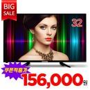 32인치 Full HD LED TV 쿠폰적용가 156.000원 삼성패널