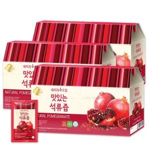 맛있는 석류즙 3박스/총 90포/석류/건강즙/선물세트