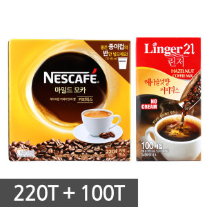 네스카페 마일드모카220T+린저21 100T 커피믹스(총320