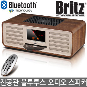 BZ-T8800 진공관 블루투스 오디오 스피커 CD 라디오