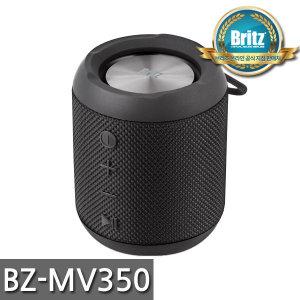 브리츠 공식대리점  BZ-MV350 휴대용 블루투스 스피커/핸즈프리/아웃도어/TF카드/라디오/생활방수/7W/...