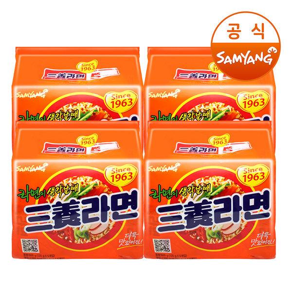 삼양라면 멀티 4팩 (20봉)