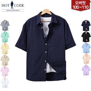 남자 여름 오버핏 반팔 셔츠 옥스포드 남방 행사 HC301