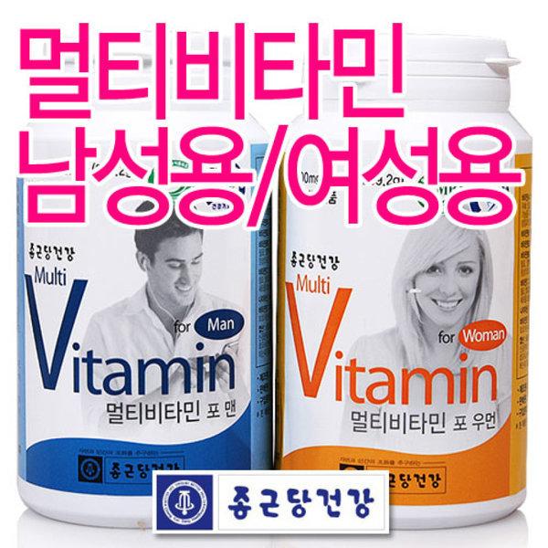 멀티비타민 포맨 포우먼/ 7개월분/ 종합비타민