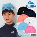 엘인보아 주니어 수영모 블랙/네이비/오렌지PK/화이트