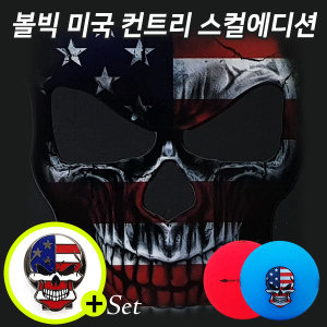 정품볼 볼빅 미국 컨트리스컬 에디션 4구+볼마커