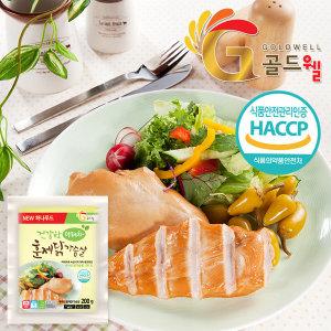 마테차 훈제닭가슴살5k(200g25팩)국내산 닭가슴살