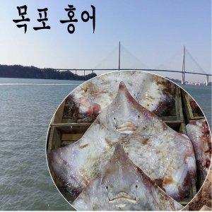 홍어국산홍어5kg 목포참홍어1마리찰진홍어