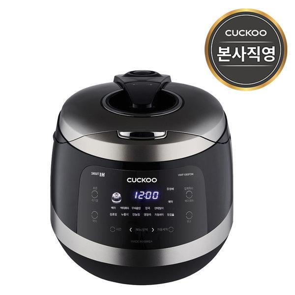 본사직영) CRP-HWF1060FDM 쿠쿠 10인용 IH압력밥솥