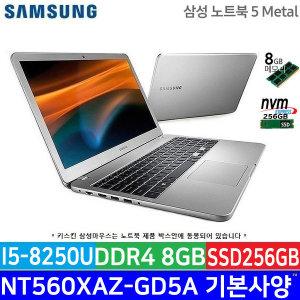 NT560XAZ-GD5A 포토상품평행사 빠른배송 ju