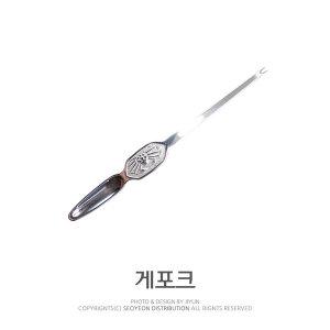 팜팜 스텐게포크(대1P) 게속살포크 꽃게포크