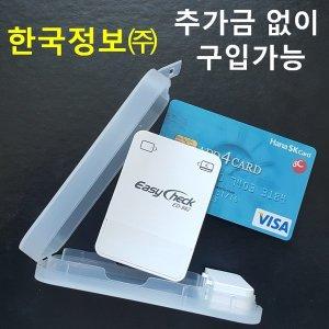휴대폰 신용 카드단말기 이지체크 ED982 결제기 ET262