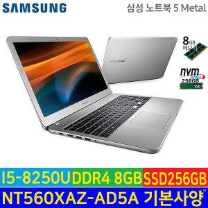 NT560XAZ-AD5A NVME SSD256GB 한컴행사 총알배송