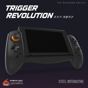 스위치 트리거 레볼루션 컨트롤러 / STEEL