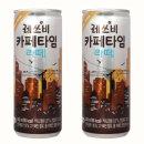 레쓰비카페타임라떼240mlx30캔/캔커피/음료수/음료